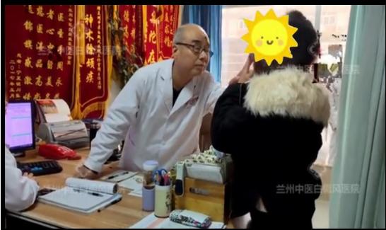 兰州白癜风医院医生视频讲解白癜风症状