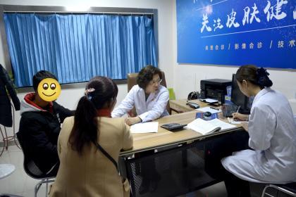 北京专家褚小玲教授会诊小结