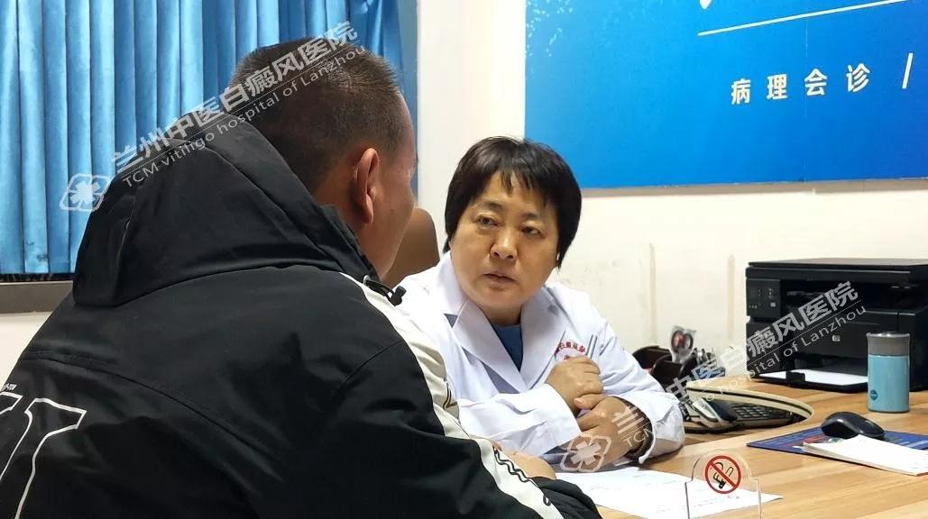 北京专家张春玲教授第29场会诊圆满结束!
