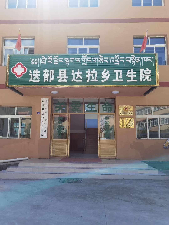 甘肃省扶贫基金会白癜风医疗救助走进甘南迭部县
